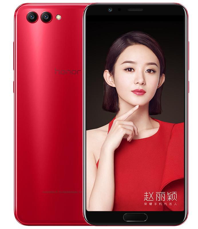 Huawei Honor V10 Görsel
